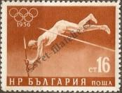 Stamp Bulgaria Catalog number: 998