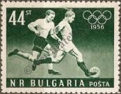 Stamp Bulgaria Catalog number: 999