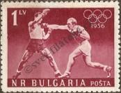 Stamp Bulgaria Catalog number: 1001