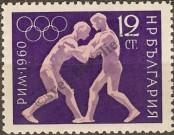 Stamp Bulgaria Catalog number: 1173