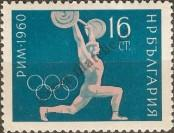 Stamp Bulgaria Catalog number: 1174