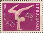 Stamp Bulgaria Catalog number: 1175