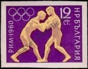 Stamp Bulgaria Catalog number: 1179