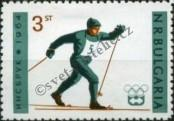Stamp Bulgaria Catalog number: 1428