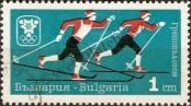 Stamp Bulgaria Catalog number: 1744