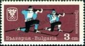 Stamp Bulgaria Catalog number: 1746