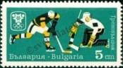 Stamp Bulgaria Catalog number: 1747