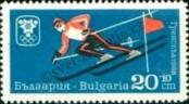 Stamp Bulgaria Catalog number: 1749