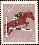 Stamp Bulgaria Catalog number: 1811