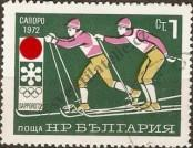 Stamp Bulgaria Catalog number: 2114