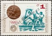 Stamp Bulgaria Catalog number: 2185