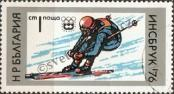 Stamp Bulgaria Catalog number: 2463