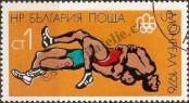 Stamp Bulgaria Catalog number: 2501