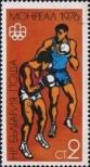 Stamp Bulgaria Catalog number: 2502