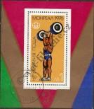 Stamp Bulgaria Catalog number: B/63