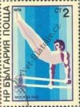 Stamp Bulgaria Catalog number: 2800