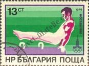 Stamp Bulgaria Catalog number: 2801