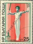 Stamp Bulgaria Catalog number: 2802