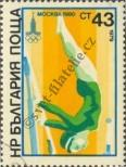 Stamp Bulgaria Catalog number: 2804