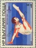 Stamp Bulgaria Catalog number: 2805