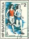 Stamp Bulgaria Catalog number: 2832