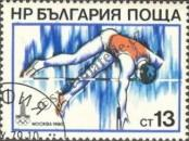 Stamp Bulgaria Catalog number: 2833