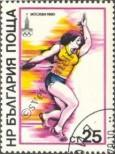 Stamp Bulgaria Catalog number: 2834