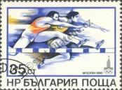 Stamp Bulgaria Catalog number: 2835