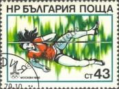 Stamp Bulgaria Catalog number: 2836