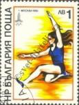 Stamp Bulgaria Catalog number: 2837