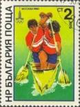 Stamp Bulgaria Catalog number: 2840
