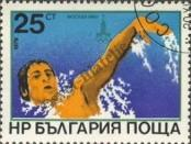 Stamp Bulgaria Catalog number: 2842