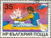 Stamp Bulgaria Catalog number: 2843