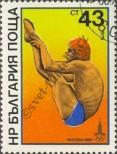 Stamp Bulgaria Catalog number: 2844
