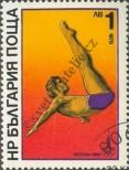 Stamp Bulgaria Catalog number: 2845