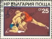 Stamp Bulgaria Catalog number: 2855