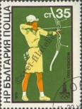 Stamp Bulgaria Catalog number: 2856