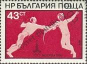 Stamp Bulgaria Catalog number: 2857