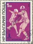 Stamp Bulgaria Catalog number: 2858