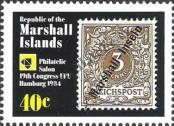 Stamp Marshall Islands Catalog number: 15