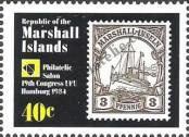 Stamp Marshall Islands Catalog number: 16