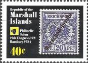 Stamp Marshall Islands Catalog number: 17