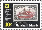 Stamp Marshall Islands Catalog number: 18