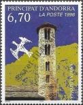 Stamp Andorra (France) Catalog number: 504