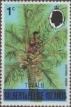 Stamp Tuvalu Catalog number: 1