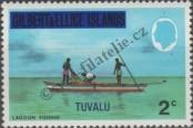 Stamp Tuvalu Catalog number: 2