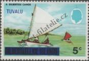 Stamp Tuvalu Catalog number: 5