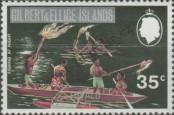 Stamp Tuvalu Catalog number: 12