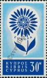 Stamp Cyprus Catalog number: 241