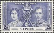 Stamp Cyprus Catalog number: 135